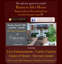 broyhill_suite_newsletter_b